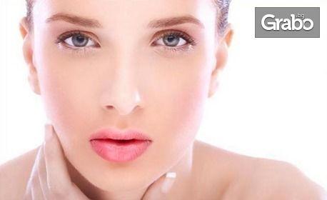 Anti-age терапия на лице с хайвер и колаген или безиглена мезотерапия с хиалурон