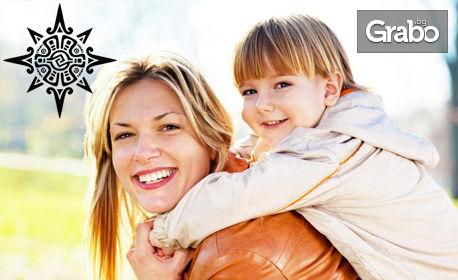 Консултация с психолог за дете или възрастен