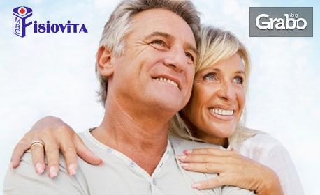 Тест за остеопороза - ултразвуково изследване на костна плътност, плюс лекарска консултация и анализ на резултатите