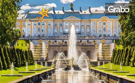 Изживей магията на Русия! 7 нощувки със закуски и 4 обяда, плюс самолетен билет