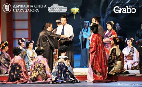 """Операта """"Мадам Бътерфлай"""" от Джакомо Пучини на 25 Септември"""