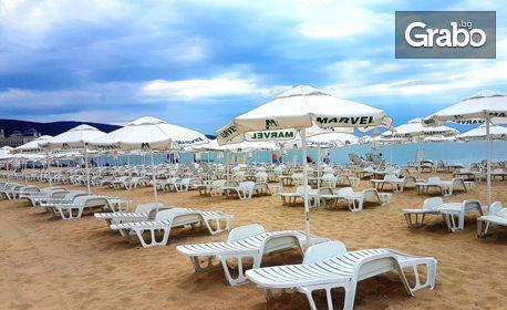 Почивка в Слънчев бряг! 2, 3 или 5 нощувки на база All Inclusive, плюс вътрешен басейн - на 100 метра от плажа