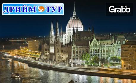 Предколедна екскурзия до Будапеща и Виена