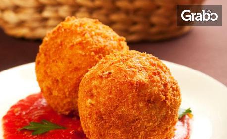 Италианска кухня! Предястие, основно ястие или десерт, по избор