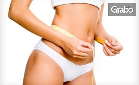 Ултразвукова кавитация и RF лифтинг на зона от тялото по избор