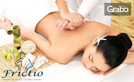 Болкоуспокояващ шиацу масаж на цяло тяло с билкови масла, плюс шиацу масаж на глава и рефлексотерапия на ходила