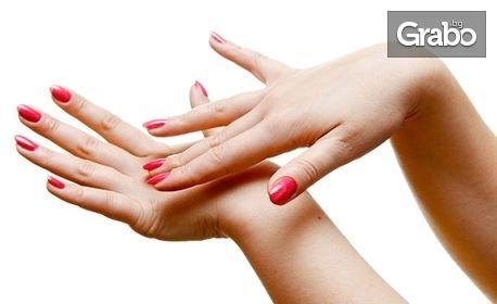 Маникюр или педикюр с лак или гел лак, изграждане на нокти с гел или парафинова терапия за ръце