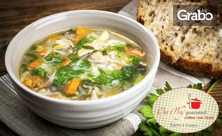 Вкусно хапване за дома или офиса! Тристепенно меню със супа, основно ястие, десерт и питка