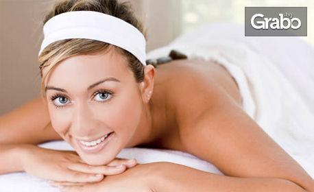Лечебно-възстановителен масаж на гръб с масло от карамфил, или зимен масаж на цяло тяло с канела