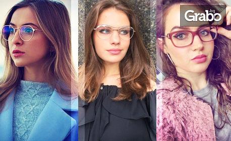 Диоптрични очила с рамка и италиански стъкла по избор