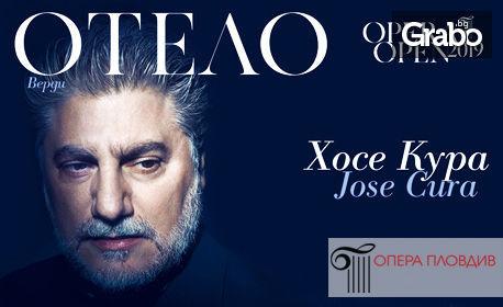 Opera Open 2019! Вход за 2 спектакъла по избор през Юли