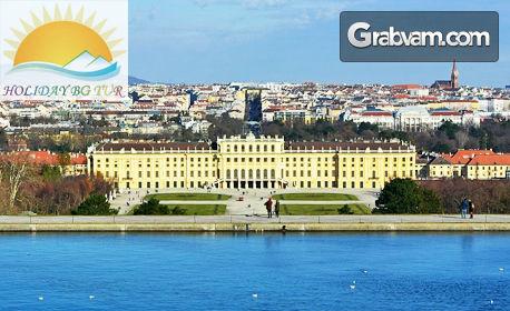 Екскурзия до Будапеща и Виена! 2 нощувки със закуски, плюс транспорт