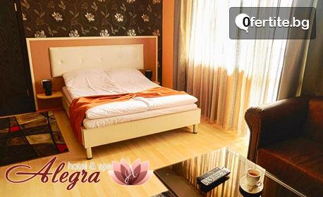 SPA почивка във Велинград! 3 нощувки със закуски и вечери, плюс процедури