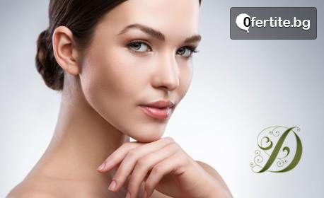 Класическо мануално почистване на лице с медицинска козметика
