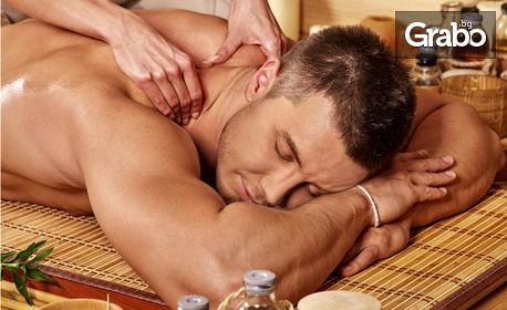 Масаж по избор - лечебен на гръб с био масла, комбиниран на цяло тяло или антицелулитен