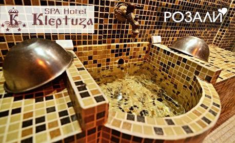 SPA релакс във Велинград! 2 нощувки със закуски и вечери