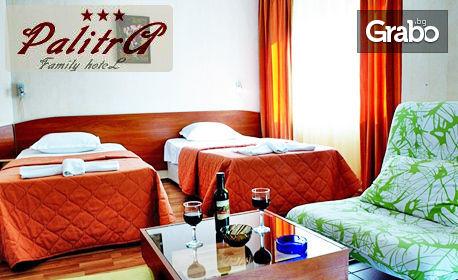 На почивка във Варна до началото на Юни! Нощувка - без или със закуска