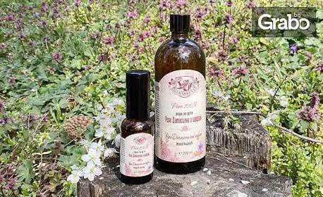 100% натурален продукт с розова вода и шафран! Спрей или вода за уста