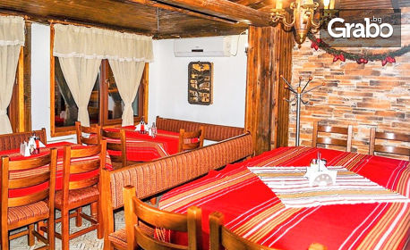 Почивка в Еленския Балкан! Нощувка със закуска и релакс зона - без или със обяд