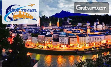 Предколедно настроение в Будапеща, Прага и Виена! 5 нощувки със закуски и транспорт, плюс възможност за Дрезден