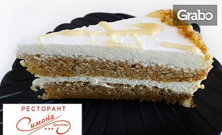 Камембер с корнфлейкс и сладко, пъстърва на скара, или домашна торта, сок от бъз и кафе
