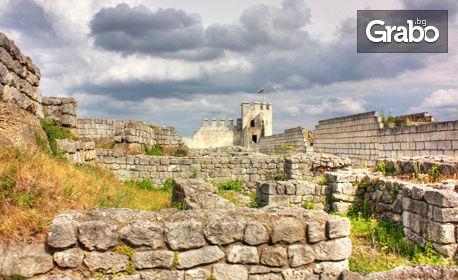 Посети четири крепости в един ден! Еднодневна екскурзия до Овеч, Мадара, Плиска и Шумен на 25.10