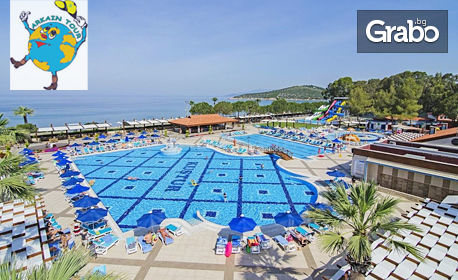 Луксозна почивка в Кушадасъ през Октомври! 5 нощувки на база All Inclusive в хотел Kustur Club Holiday Vilage*****