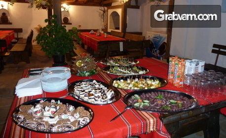 Зимна почивка в Еленския Балкан! Нощувка със закуска и вечеря - в с. Долни Марян