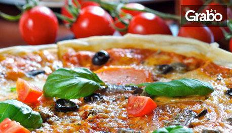 Средна или фамилна пица, по избор - за вкъщи
