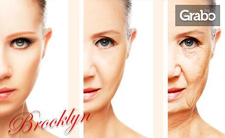 RF лифтинг на лице, околоочен контур и двойна брадичка, без или със лифтинг масаж на лице, шия и деколте