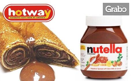 Катма с шоколад или с бекон и сирене, плюс студен чай по избор