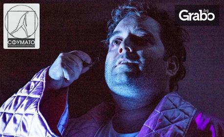 """Оперният моноспектакъл """"Човешкият глас"""" с участието на Георгиос Филаделфевс - на 13 Декември"""