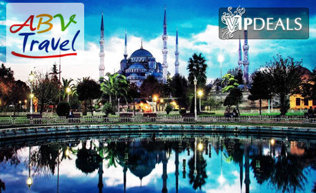 За Нова година в Истанбул! 4 нощувки със закуски, плюс транспорт и посещение на Одрин