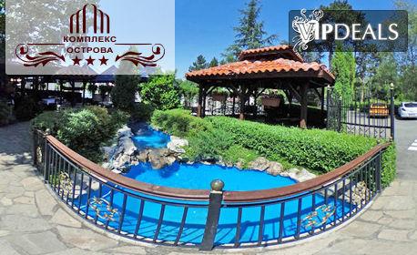 Почивка в Пловдив! Нощувка с възможност за закуска и вечеря, плюс ползване на сауна и парна баня