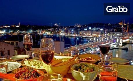 За Нова година до Истанбул! 3 нощувки със закуски в в хотел 4*, плюс транспорт и възможност за празнична гала вечер