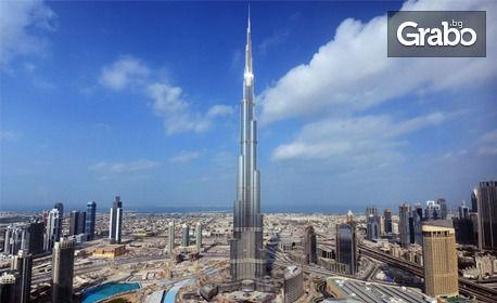 През Май в Дубай! 7 нощувки със закуски, плюс самолетен транспорт