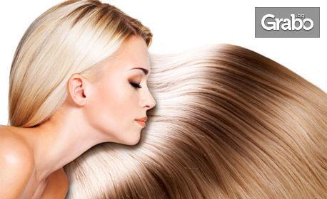 Красива коса! Боядисване тип балеаж, плюс матиране, дълбоко възстановяваща терапия с кератин и оформяне