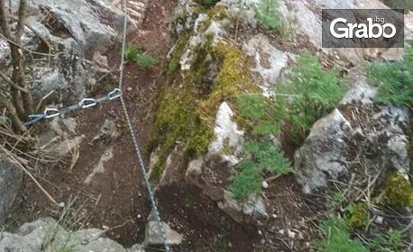 Катерене на скали за половин ден! Преминаване по алпийски маршрут с водач