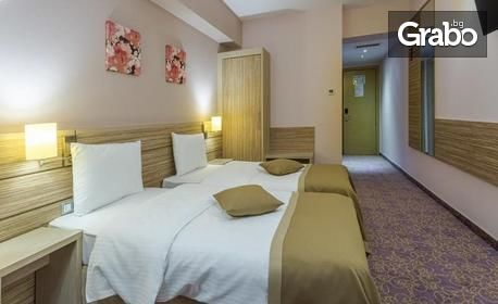 Нова година в Букурещ! 2 нощувки със закуски в хотел Rin Grand****, плюс транспорт
