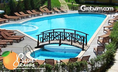 Посрещни лятото в Созопол! 2 или 3 нощувки на база All Inclusive, плюс басейн