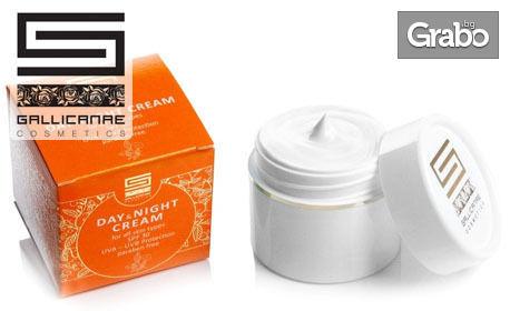 Слънцезащитен дневен и околоочен крем, или нощен био крем с шипково масло
