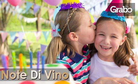Детски рожден ден за до 10 деца - с миниголф, минидискотека или тематично парти, плюс меню и торта