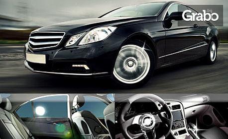 VIP комплексно почистване на лек автомобил, плюс дезинфекция на купе и вакса