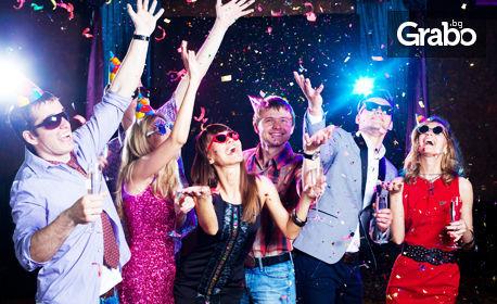 Отпразнувайте Нова година в Поморие! Нощувка с празнична вечеря