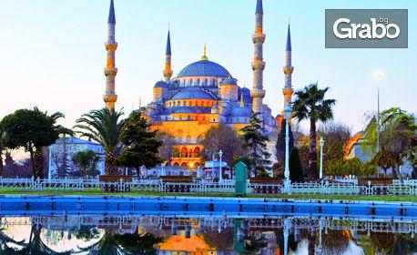 Четиридневна екскурзия до Истанбул и Одрин! 2 нощувки със закуски, плюс транспорт