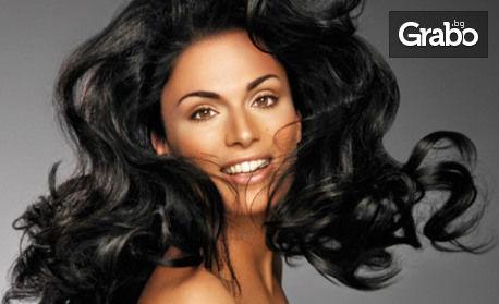 Подстригване на коса и оформяне със сешоар, възстановяваща терапия, боядисване, или кичури с фолио и матиране