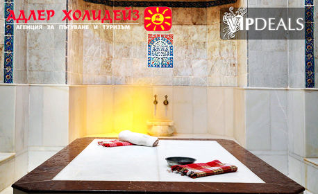 През Май в Кушадасъ! 7 нощувки на база Ultra All Inclusive в хотел Ladonia Hotels Adakule 5*