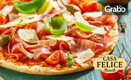 Свежа салата и апетитна пица, по избор