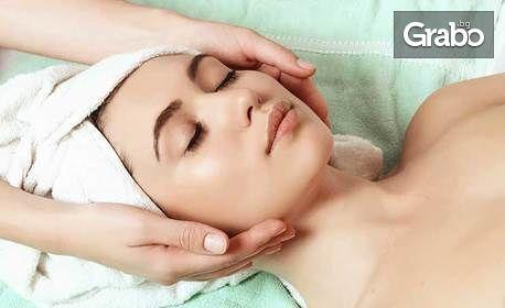 Масаж на лице, скалп и деколте - без или със пилинг и маска на лице