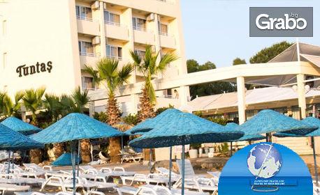 Last Minute почивка в Дидим! 7 нощувки на база All Inclusive в Хотел Tuntas***